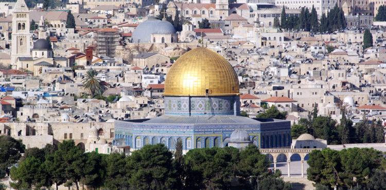 JERUSALEM Capitale D'ISRAEL