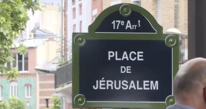 Paris : L'inauguration de la ''place Jérusalem'' suscite des oppositions