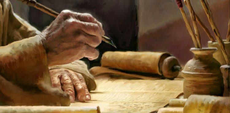 La Bible est le testament par excellence