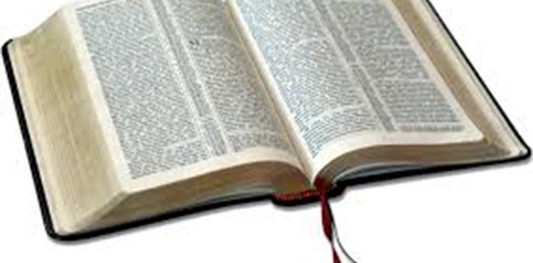 Usa : La Bible pourrait devenir le « livre officiel de l'État » du Tennessee
