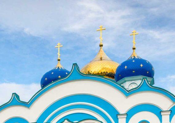 RELIGION : ATTAQUE AU COUTEAU DANS UNE EGLISE A MOSCOU