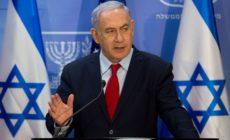 ISRAEL/ NETANYAHOU ENVISAGE UNE FRAPPE PREVENTIVE CONTRE L'IRAN