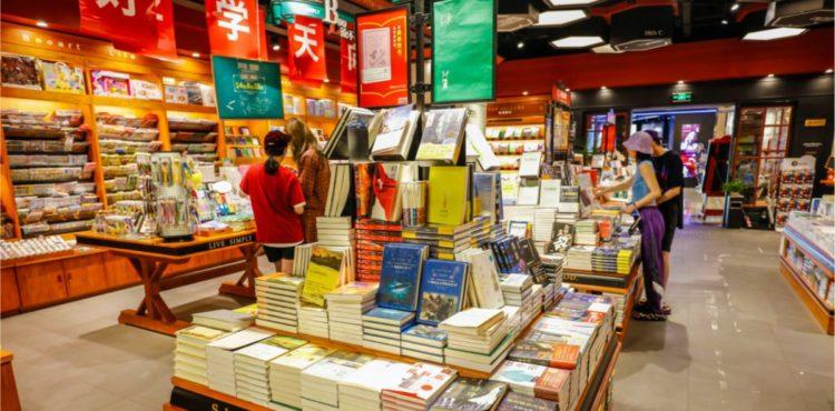 CHINE/ UN LIBRAIRE CHRETIEN EST CONDAMNE A 7 ANS DE PRISON